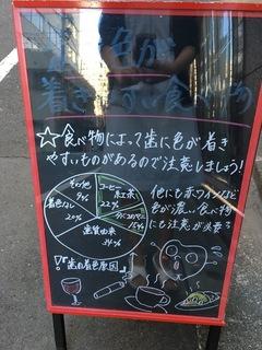 image-a5ad3.jpeg